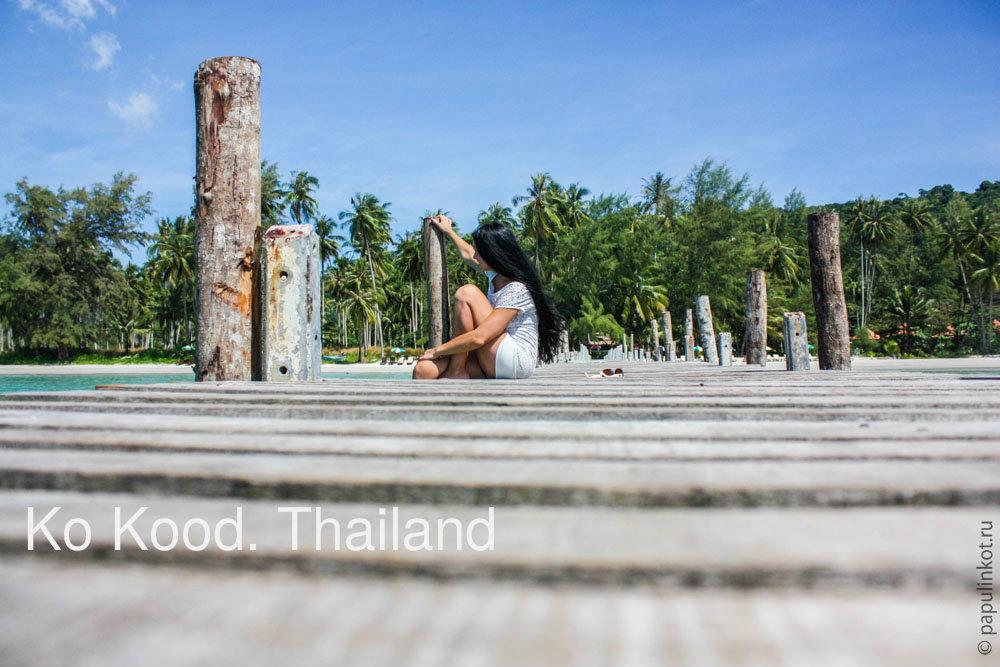 Кокосовый остров Koh Kood