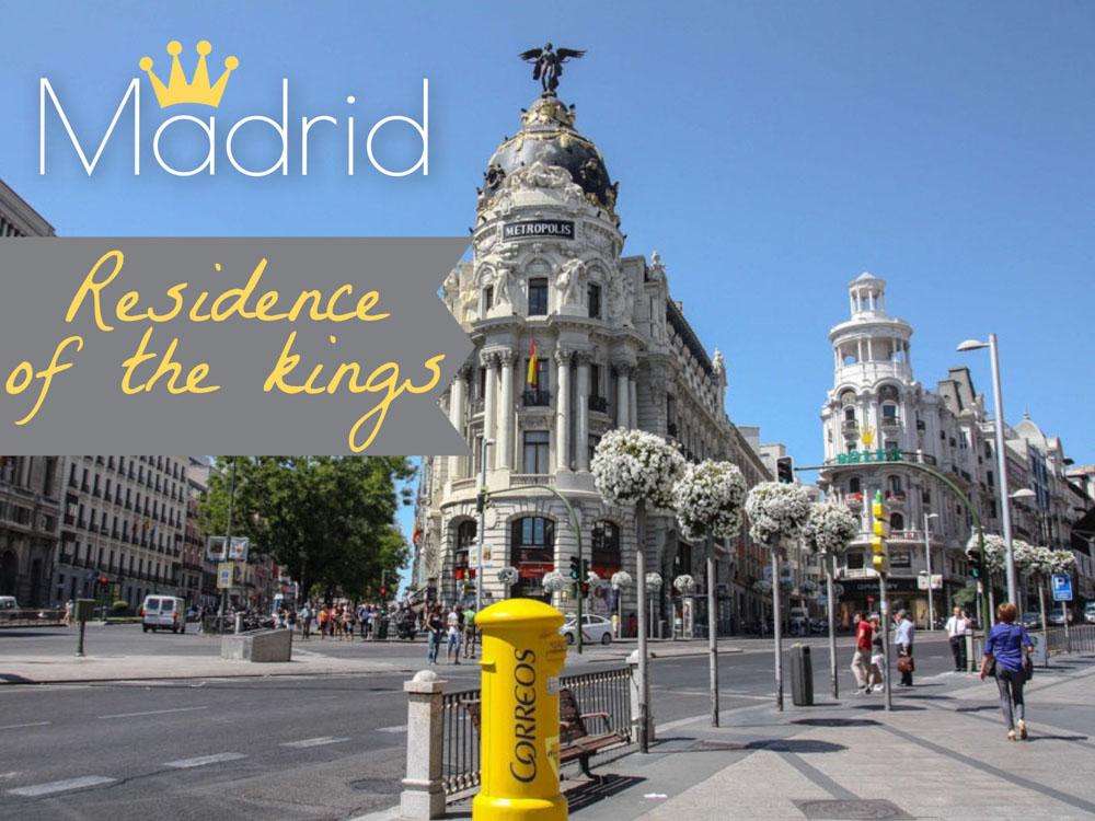 Город с королевским шиком