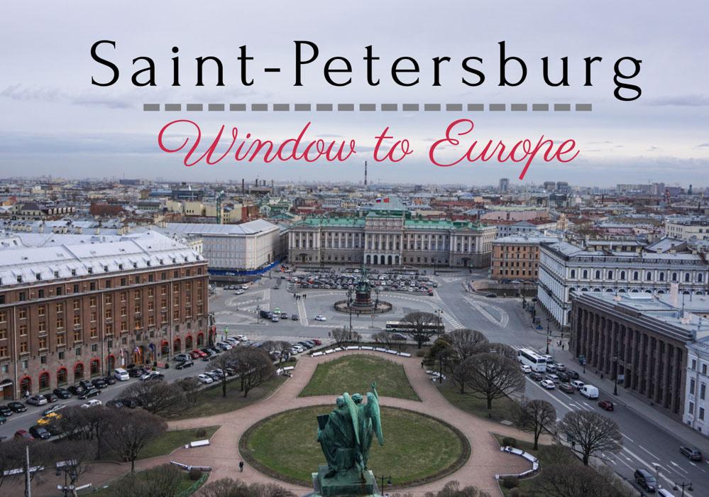 Окно в Европу.